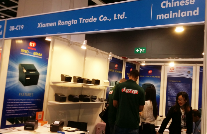 2014 HongKong Electronics Fair(Autumn Edition)